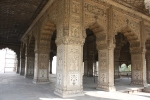 Diwan-i-Khas (Hall of Private Audience)