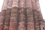 Close-up of inscriptions on Qutb Minar