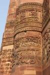 Close-up of inscription on Qutb Minar