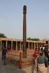 7m-high iron pillar probably late 4th/early 5th century CE: its failure to rust has mystified archaeologists
