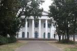 Main College building.