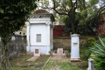 Grave of William Carey in Serampore.